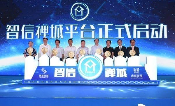 Local Government in China Trials Blockchain for Public Services