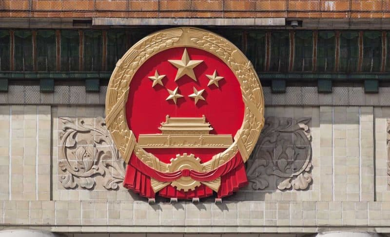 China's New Fundraising Rules Could Lead to ICO Investigations