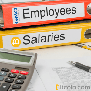 japanese internet giant gmo offers to pay 4700 employees in bitcoin 300x300 - Japanese Internet Giant GMO Offers to Pay 4700+ Employees in Bitcoin