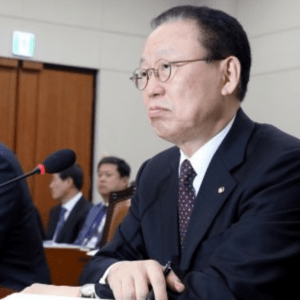 south korean officials caught trading on insider knowledge of crypto regulations 300x300 - South Korean Officials Caught Trading On Insider Knowledge of Crypto Regulations