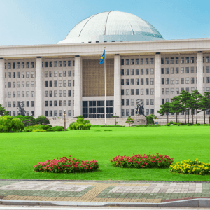 south koreas national assembly officially proposes lifting ico ban 300x300 - South Korea's National Assembly Officially Proposes Lifting ICO Ban