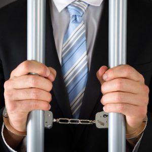 Executives of Korean Exchange Sentenced to Jail for Faking Volumes 300x300 - Executives of Korean Exchange Sentenced to Jail for Faking Volumes