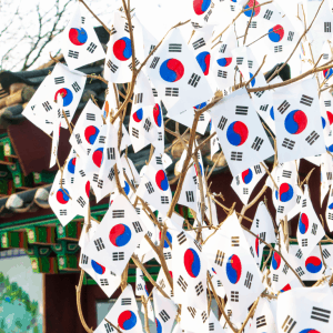 South Korea Updates ICO Stance After 3 Month Investigation 300x300 - South Korea Updates ICO Stance After 3-Month Investigation
