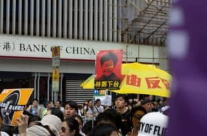 Economic Turmoil in Hong Kong Escalates as Colonial Era Law Is 300x197 - Economic Turmoil in Hong Kong Escalates as Colonial-Era Law Is Imposed