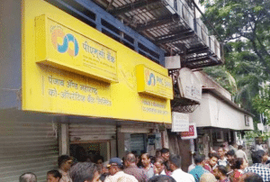 New Evidence Escalates Panic as RBI Still Limits Bank Withdrawals 300x202 - New Evidence Escalates Panic as RBI Still Limits Bank Withdrawals